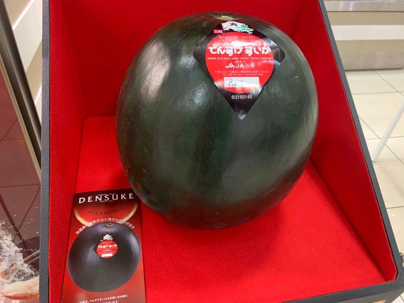 Crna lubenica, Densuke Watermelon